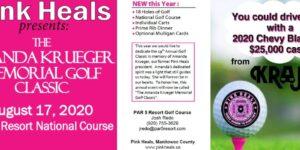 Amanda-Krueger-Golf Memorial-Classic-banner